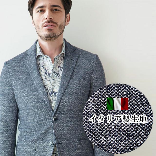 [TIME SALE][ネット通販限定品]イタリア製生地 メランジサマーニットジャージジャケット ネイビー ストレッチ ニット  370200 G-stage(ジーステージ)