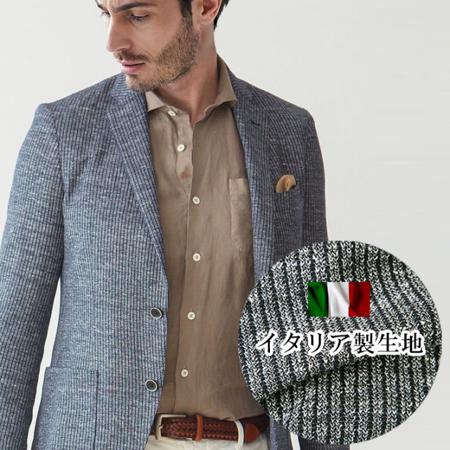 [TIME SALE]【イタリア製生地】メランジサマーニットストライプジャージジャケット ネイビー ストレッチ ニット 370207 G-stage(ジーステージ)