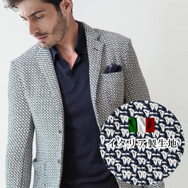 [ネット通販限定品]イタリア製生地 ミックスカラーサマーニットジャケット ネイビー ホワイト ストレッチ ニット F30208 370208