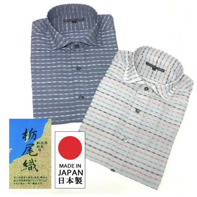 SALE [父の日ギフト対象商品ラッピング送料無料] 日本製栃尾織りチェック柄リネン混七分袖シャツ 370607 FIDATO(フィダート)