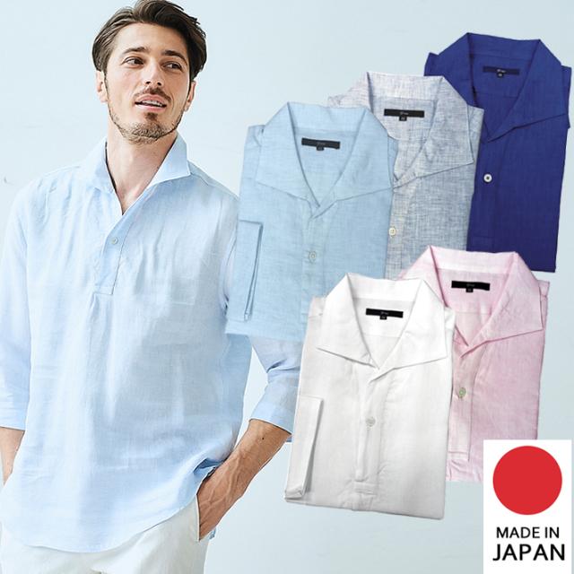日本製 無地 リネンカプリシャツ 七分シャツ カッタウエイ ネイビー ブルー ピンク ホワイト 370617 G-stage(ジーステージ)