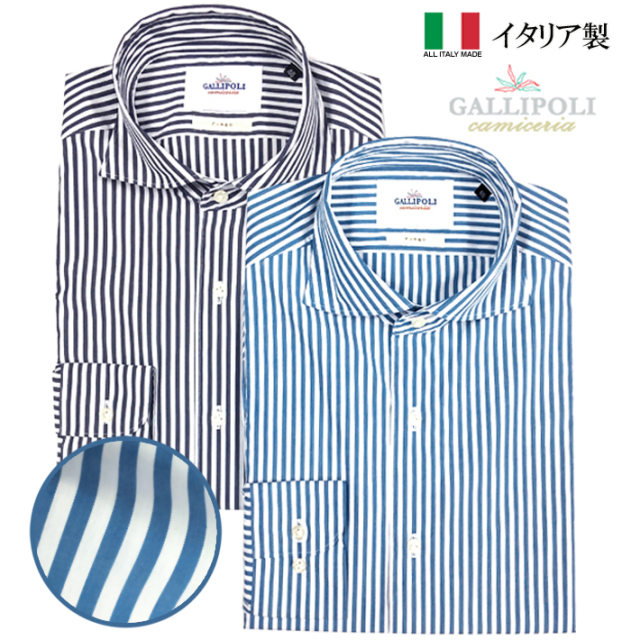 SALE イタリア製 ロンドンストライプ 長袖シャツ ブルー カッタウエイ メンズ ストレッチ イタリア製シャツ ビジネスシャツ   370653 GALLIPOLI camiceria(ガリポリカミチェリア)