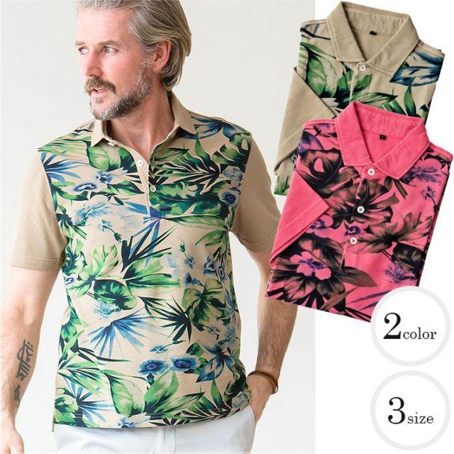 SALE 顔料染めボタニカルプリント鹿の子ポロシャツ コットン ポロシャツ メンズスタイル ベージュ ピンク 371503 G-stage(ジーステージ) ポロシャツ