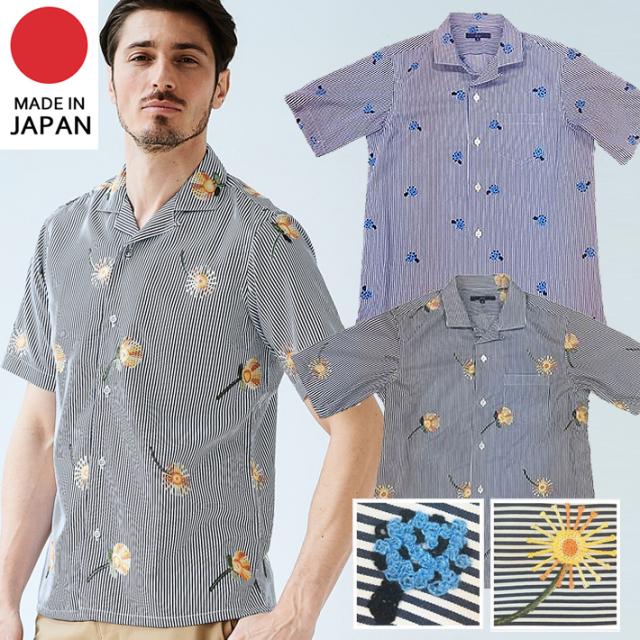 日本製 刺繍柄 開襟 半袖ストライプシャツ ネイビー 371603 G-stage(ジーステージ)