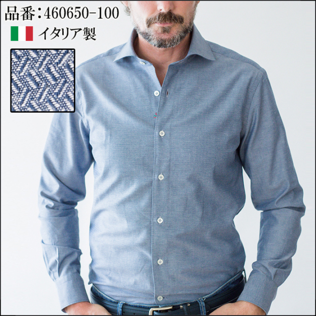 SALE イタリア製 ジャガード織りコットンカッタウェ長袖カジュアルシャツ  イタリア製シャツ  ワイドカラー ホリゾンタルカラー ブルー系 460650-100 GALLIPOLI camiceria(ガリポリカミチェリア)