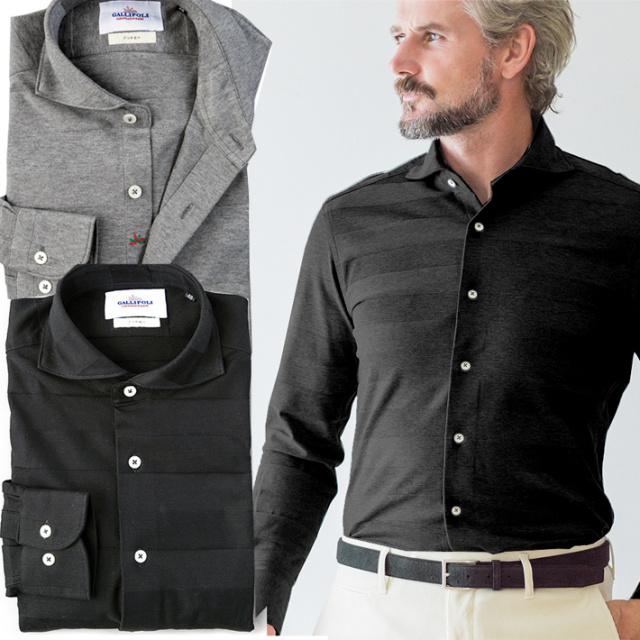 [ネット通販限定]日本製 ジャージ素材のストレッチカットソーシャツ カジュアルシャツ ストレッチシャツ グレー ブラック   460665 GALLIPOLI camiceria(ガリポリカミチェリア)