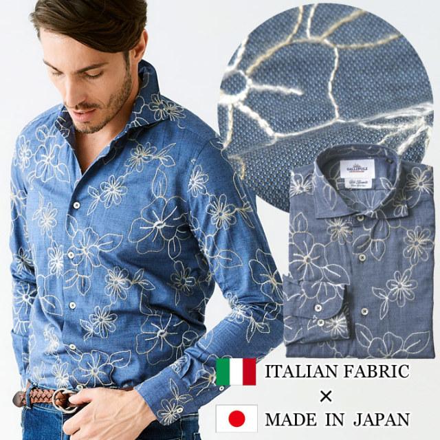 日本製 イタリア生地 フラワー刺繍シャツ ネイビー 490661-010 GALLIPOLI camiceria ガリポリカミチェリア