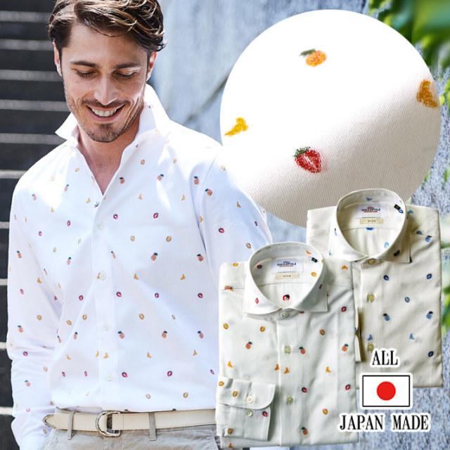日本製 播州織総柄刺繍カジュアルシャツ 長袖 メンズシャツ ブルー マルチ 490667 GALLIPOLI camiceria ガリポリカミチェリア