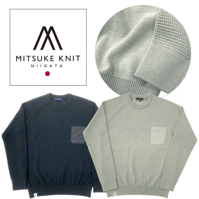 セーター メンズ ウール100 ニット クルーネック ラグラン編地切り替え 新潟MITUKIKNIT製 ベージュ ブラック 490703 G-stage ジーステージ