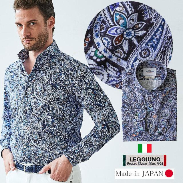 日本製 イタリアLEGGIUNO社生地 ペイズリーフラワーシャツ ネイビー 510662 GALLIPOLI camiceria ガリポリカミチェリア