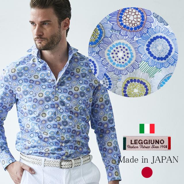 日本製 イタリアLEGGIUNO生地 花柄プリントシャツ ブルー 510665 GALLIPOLI camiceria ガリポリカミチェリア