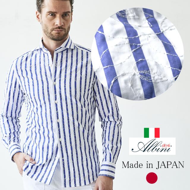 日本製 イタリアALBINI生地 ロンストON刺繍シャツ ストライプ ブルー  510668 GALLIPOLI camiceria ガリポリカミチェリア