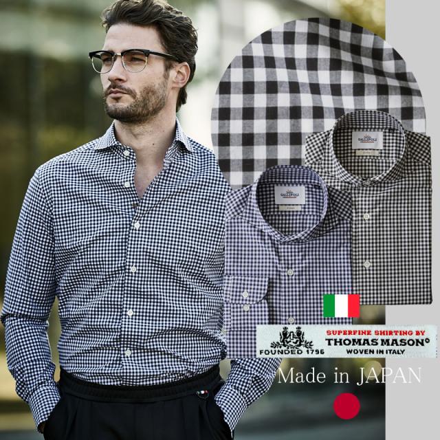 日本製 イタリア生地 メンズシャツ ギンガムチェック ホリゾンタル THOMAS MASON 510669 GALLIPOLI camiceria(ガリポリカミチェリア)
