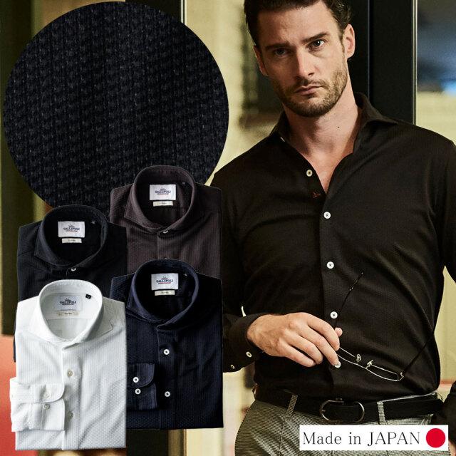 日本製 カノコジャージシャツ ストレッチ ホワイト ネイビー ブラック ブラウン  510673 GALLIPOLI camiceria ガリポリカミチェリア