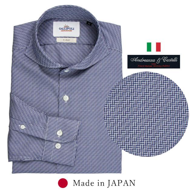 日本製イタリア生地小紋柄長袖シャツ カッタウエイ ネイビー 510675-009 GALLIPOLI camiceria ガリポリカミチェリア