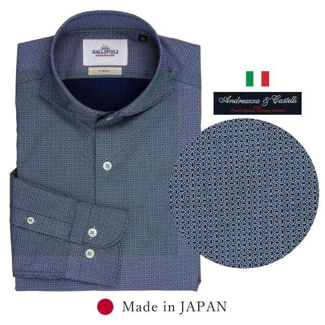 日本製イタリア生地小紋柄長袖シャツ カッタウエイ ネイビー 510675-010 GALLIPOLI camiceria ガリポリカミチェリア