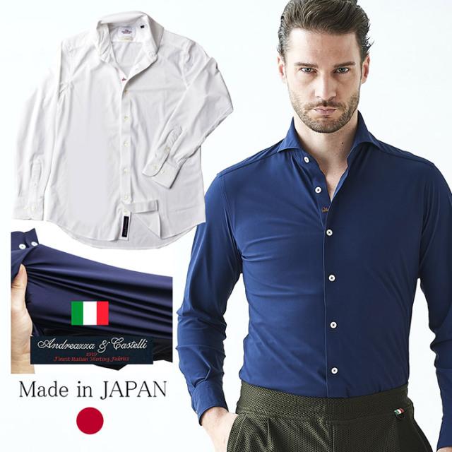 日本製 イタリア生地 スーパーストレッチドレスシャツ ホワイト ブルー 510676 GALLIPOLI camiceria ガリポリカミチェリア