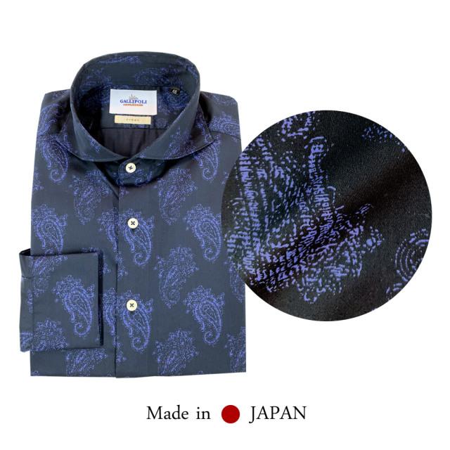 日本製 ペイズリープリントシャツ ネイビー 510679 GALLIPOLI camiceria ガリポリカミチェリア