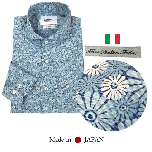 日本製 イタリア生地 フラワープリントシャツ ブルー 510682-008 GALLIPOLI camiceria ガリポリカミチェリア
