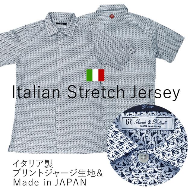 日本製 イタリアンストレッチジャージプリント半袖シャツ ストレッチ ネイビー 511605 G-stage ジーステージ