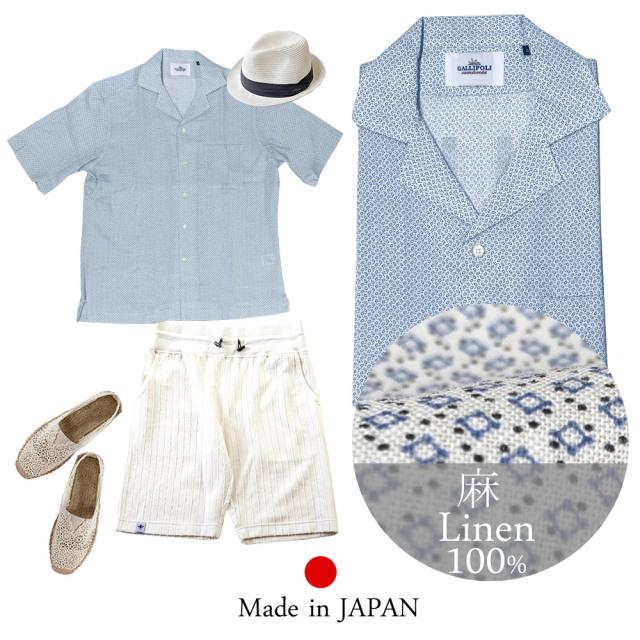 日本製 リネン開襟ショートスリーブシャツ ホワイト 小紋柄 麻 511606-001 GALLIPOLI camiceria ガリポリカミチェリア