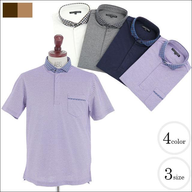 FIDATO(フィダート) メンズコットンポリ鹿の子無地半袖ポロシャツ ホワイト・グレー・ネイビー・パープル 551505 ポロシャツ