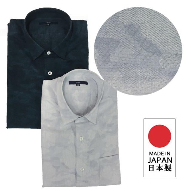 日本製 長袖シャツ 迷彩ジャガード ショートカラー グレー ネイビー 580611 G-stage(ジーステージ)