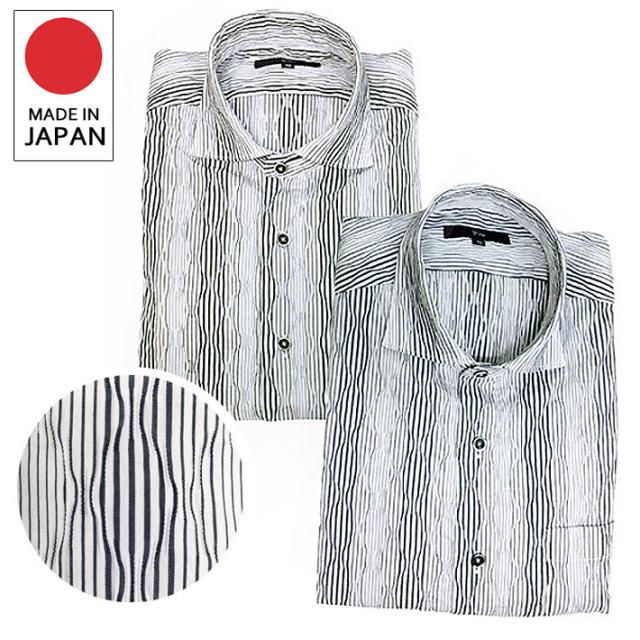 [父の日ギフト対象商品ラッピング送料無料]日本製 長袖シャツ リンクル加工 ストレッチ ネイビー ブラック 580612 G-stage(ジーステージ)