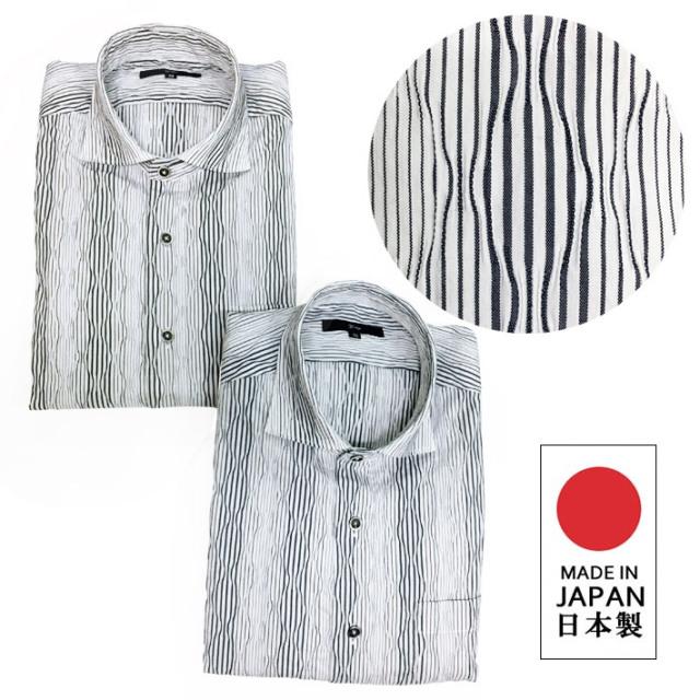 日本製 長袖シャツ リンクル加工 ストレッチ ネイビー ブラック 580612 G-stage(ジーステージ)