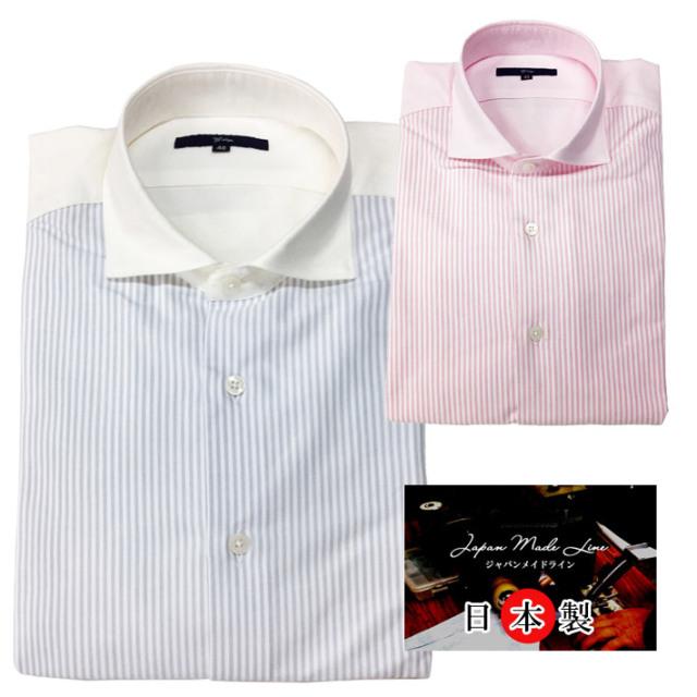 日本製 クレリック シャツ ストライプ ホリゾンタル カジュアルシャツ メンズ 580617 G-stage(ジーステージ)