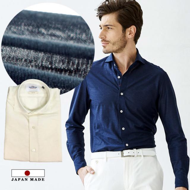 日本製 長袖シャツ リネン100% ジャージ 清涼シャツ 無地 オフホワイト ネイビー 580665 GALLIPOLI camiceria(ガリポリカミチェリア)