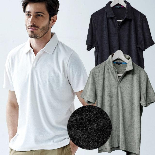 [SALE]パイル地半袖ポロシャツ スキッパー 無地 ホワイト グレー ネイビー 581500 G-stage(ジーステージ)
