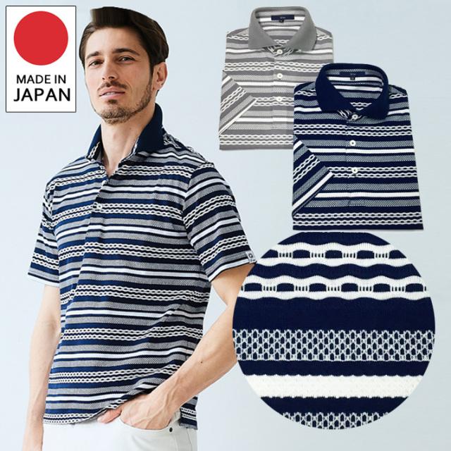 SALE 日本製 ジャガード織り半袖ポロシャツ 清涼 コットン ネイビー グレー 581511 G-stage(ジーステージ)