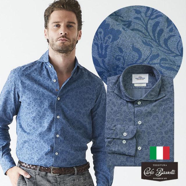 日本製 イタリア生地 メンズシャツ フェードフラワープリント カッタウェイ 600661-010 GALLIPOLI camiceria ガリポリカミチェリア