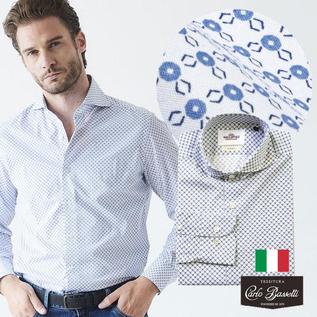 SALE 日本製 イタリア生地 メンズシャツ ジオメトリック ストレッチ 白 カッタウェイ 600662 GALLIPOLI camiceria ガリポリカミチェリア