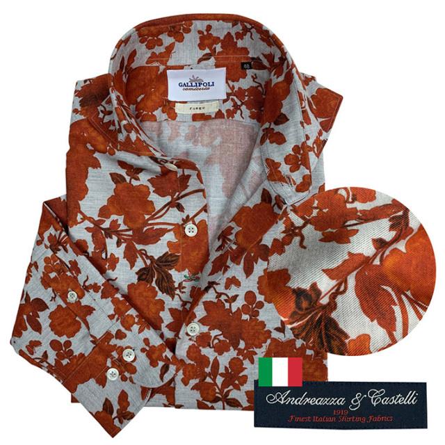SALE 日本製 イタリア生地 メンズシャツ フラワープリント カッタウェイ 600664 GALLIPOLI camiceria(ガリポリカミチェリア)