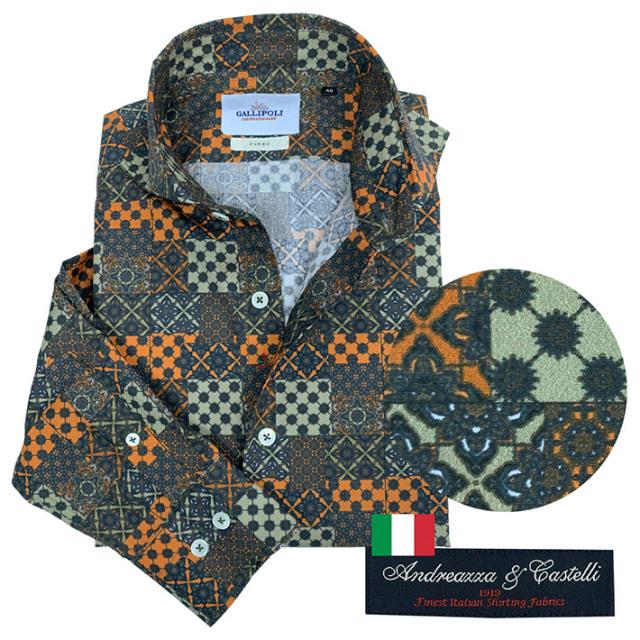 SALE 日本製 イタリア生地 メンズシャツ クレイジープリント カッタウェイ 600666 GALLIPOLI camiceria(ガリポリカミチェリア)
