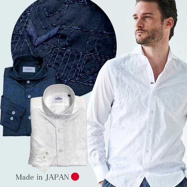 Safari掲載商品 日本製シャツ フロントジオメトリック刺繍シャツ カッタウェイ 白 紺 600674 GALLIPOLI camiceria ガリポリカミチェリア