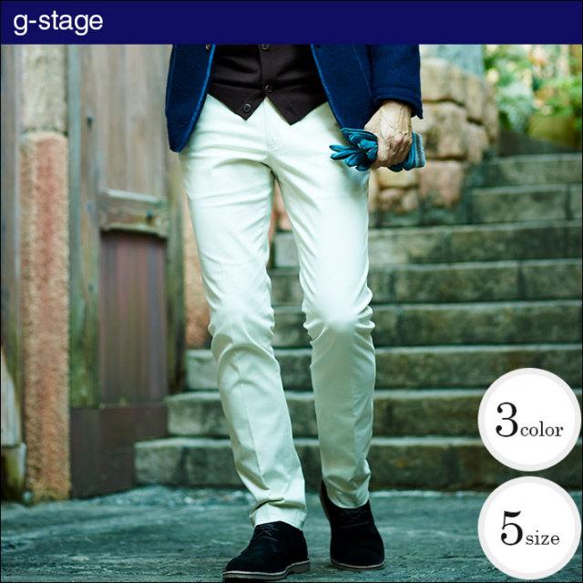 g-stage(ジーステージ) MEN'S EX◎MENS CLUB 掲載ブラッシュドコットンストレッチテーパードチノ 640561