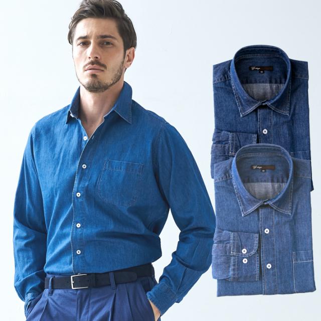 [ネット通販限定品]4.5OZ(オンス)洗い加工長袖デニムシャツ メンズ シャツ ダンガリー 670600 G-stage(ジーステージ)