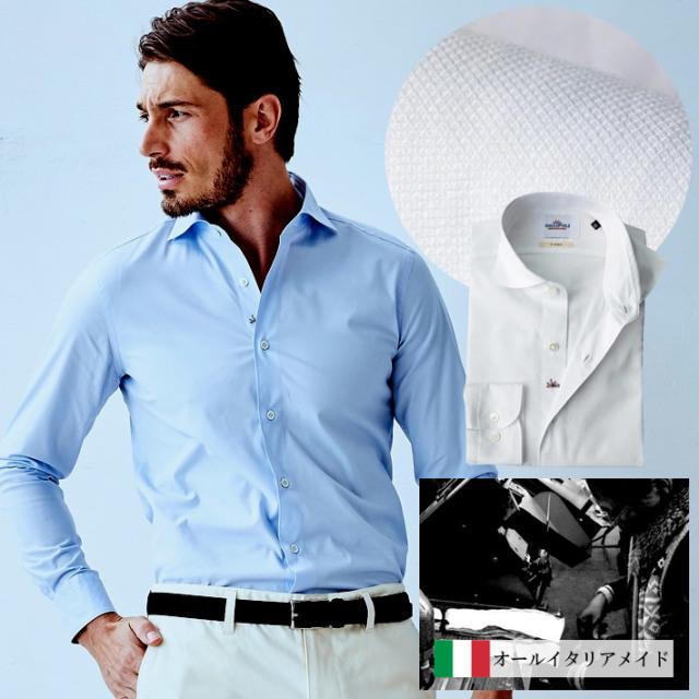 SALE イタリア製 オックスシャツ 無地 コットン  ビジネスシャツ  オックスフォードシャツ 白シャツ カジュアルシャツ ビジネスシャツ ホワイト ブルー イタリアシャツ 370651 670651 GALLIPOLI camiceria(ガリポリカミチェリア) 自信が持てる仕事着