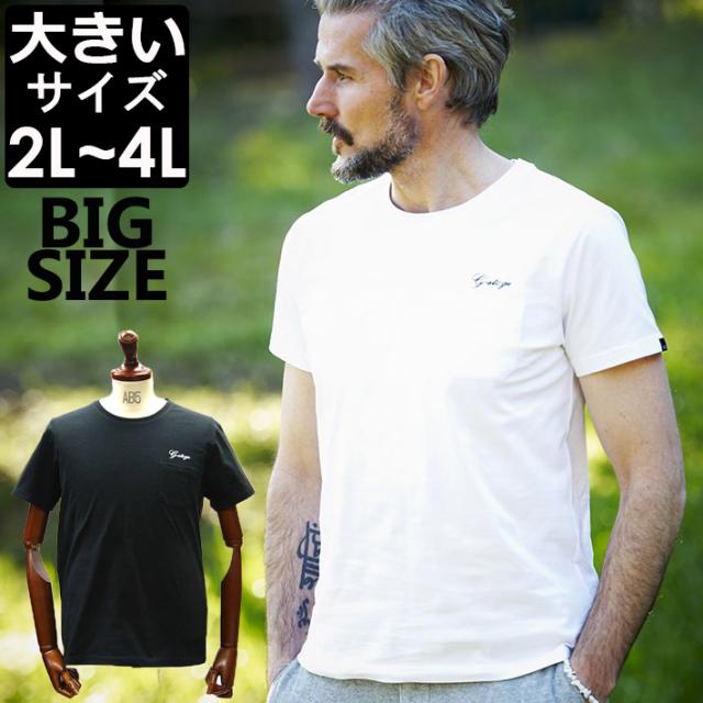 オリジナルロゴバックプリントTシャツ ホワイト ブラック  大きいサイズ ビックサイズ XL XXL 2L 3L 4L 5L K11561 G-stage(ジーステージ)