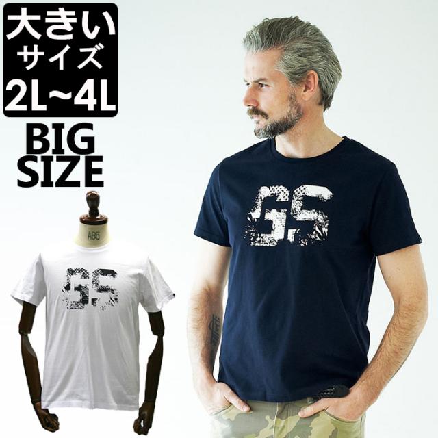 オリジナルロゴフロントプリントTシャツ ホワイト ネイビー  大きいサイズ ビックサイズ XL XXL 2L 3L 4L 5L K11563 G-stage(ジーステージ)
