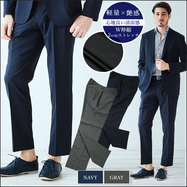 SALE サマーストレッチパンツ 清涼軽量リンクル加工コンフォートパンツ 日本製生地 グレイ ネイビー L10511 G-stage ジーステージ セットアップ スーツ GEAR SUIT ギアスーツ