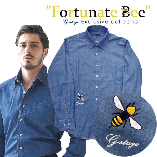 数量限定 蜂刺繍 ウォッシュドデニムシャツ メンズ シャツ ダンガリー l60600 G-stage ジーステージ