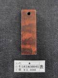 SKSN3004S表★