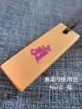 オプション裏彫り梵字