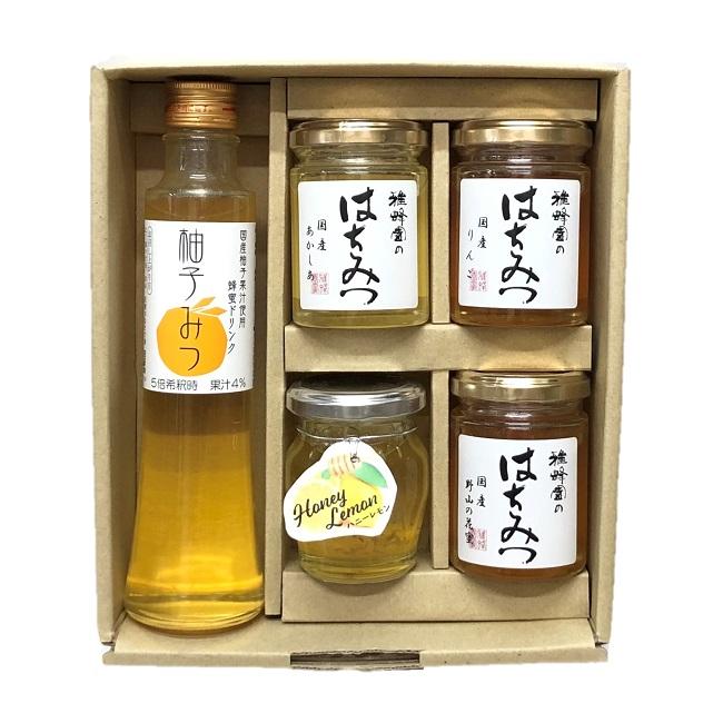 国産蜂蜜ギフト蜂蜜ドリンクセット