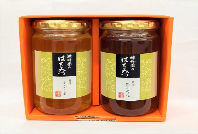 ギフトセットC1(あかしあ.野山の花蜜)450g×2【国産蜂蜜】