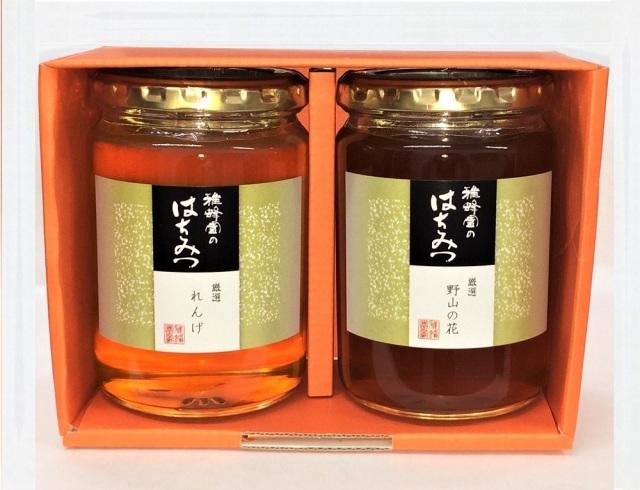 ギフトセットC2(国産れんげ.野山の花蜜)450g×2